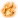 :BurningHot: