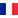 :ab_frenchflag:
