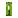 :greenvial: