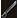 :log_sword: