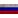 :russianflag: