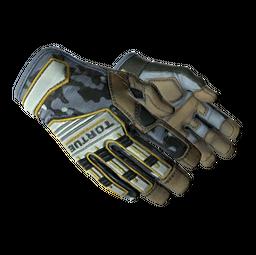 ★ Specialist Gloves | Lt. Commander (Minimal Wear)