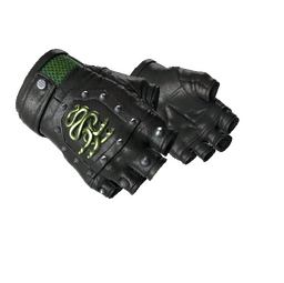 ★ Hydra Gloves | Emerald (Factory New)