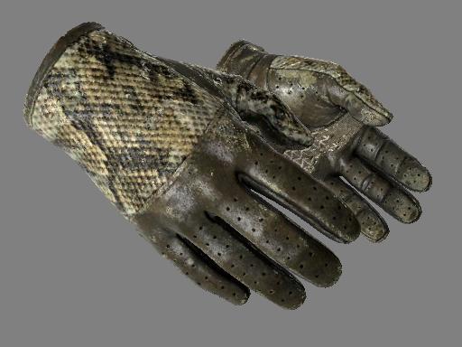 ★ Driver Gloves   Diamondback (Battle-Scarred)