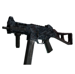 Souvenir UMP-45 | Facility Dark (Factory New)
