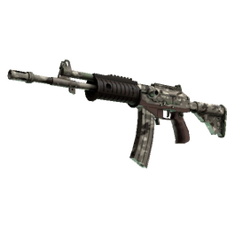 Souvenir Galil AR | VariCamo (Factory New)