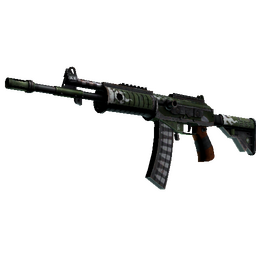 StatTrak™ Galil AR | Vandal (Factory New)