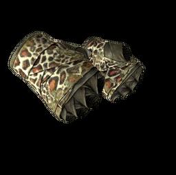 ★ Hand Wraps | Giraffe (Battle-Scarred)