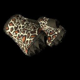 ★ Hand Wraps | Giraffe (Minimal Wear)