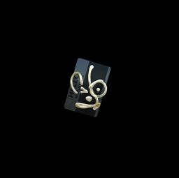 Sticker | Hello AUG (Gold)