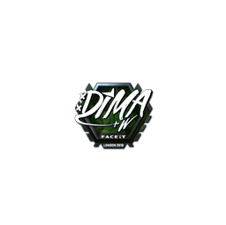 Sticker | Dima (Foil) | London 2018
