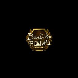 Sticker | bondik (Gold) | London 2018