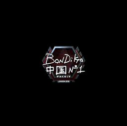 Sticker | bondik (Foil) | London 2018