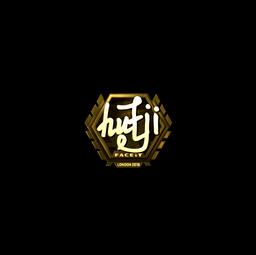Sticker | hutji (Gold) | London 2018