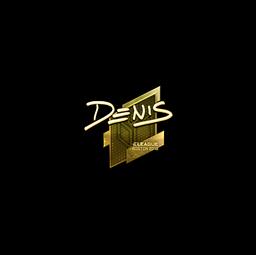 Sticker | denis (Gold) | Boston 2018