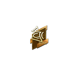 Sticker | chrisJ (Gold) | Boston 2018