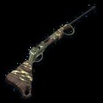 Army Bolt Rifle