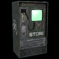 Army Vending Machine Rust Skin