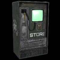 Army Vending Machine