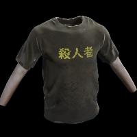 Murderer T-Shirt Rust Skin