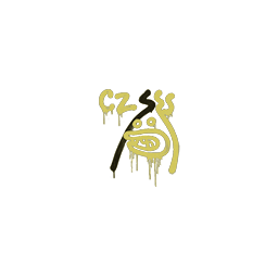 Sealed Graffiti | Recoil CZ-75 (Tracer Yellow)